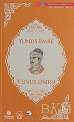 Türk Dünyası Vakfı - Yunus Emre (Türkçe - Azerbaycan Türkçesi)