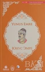 Türk Dünyası Vakfı - Yunus Emre (Türkçe - Kırgız Türkçesi)