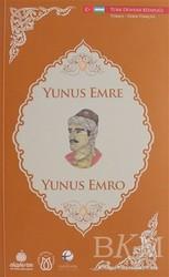 Türk Dünyası Vakfı - Yunus Emre (Türkçe - Özbek Türkçesi)