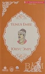 Türk Dünyası Vakfı - Yunus Emre (Türkçe - Rusça)