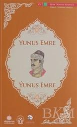 Türk Dünyası Vakfı - Yunus Emre (Türkçe - Türkmen Türkçesi)