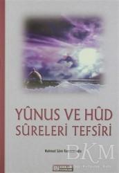 Erkam Yayınları - Yunus ve Hud Sureleri Tefsiri