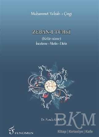 Zeban-ı Türki
