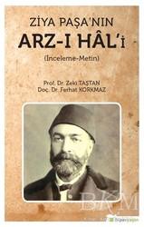 Hiperlink Yayınları - Ziya Paşa'nın Arz-ı Hal'i